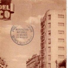 Postales: Nº 2940 POSTAL ARGENTINA JUNIN PROVINCIA DE BUENOS AIRES. Lote 26677381