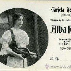 Postales: TARJETA RECUERDO CONCIERTO VIOLIN ALBA ROSA 1907. Lote 13646120