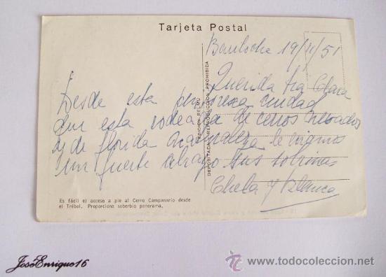 Postales: MONTAÑA NEVADA BARILOCHE ARGENTINA - LAGO MORENO, CERRO CAPILLA - 1951 - Foto 2 - 25894245