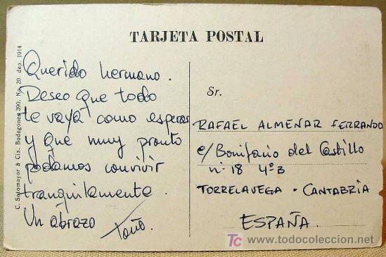 Postales: ANTIGUA POSTAL, CHOSICA, PERU. MEDIDAS: 14 x 9 CM. - Foto 2 - 24871628