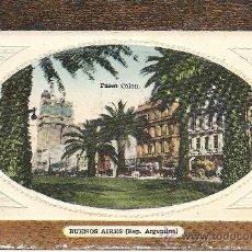 Postales: PS3061 BUENOS AIRES 'PASEO COLÓN'. SIN REFERENCIAS. SIN CIRCULAR. Lote 18186279