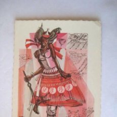 Cartes Postales: MITOS POPULARES BRASILEÑOS - IANSÁ-.. SIN CIRCULAR. ENVIO GRATIS¡¡¡. Lote 45289813
