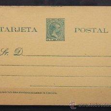 Postales: TARJETA POSTAL PUERTO RICO DE 1896 NUEVA SIN USAR. Lote 26779640