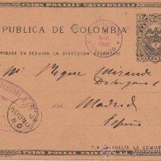 Postales: BOGOTA COLOMBIA 1892 MADRID. Lote 24691616