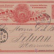 Postales: COSTA RICA - SAN JOSE - 1893 - TETUAN - MARRUECOS. Lote 24691790