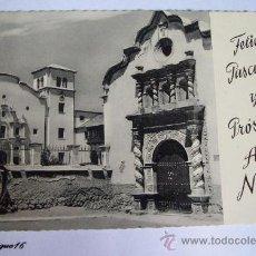 Postales: BOLIVIA. FELICES PASCUAS Y PROSPERO AÑO NUEVO 1955. IGLESIA DE JERUSALEM POTOSI. . Lote 26335264