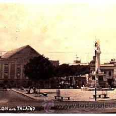 Postales: POSTAL FOTOGRAFICA PUERTO RICO PLAZA COLON Y TEATRO SAN JUAN DE PUERTO RICO. Lote 25366195