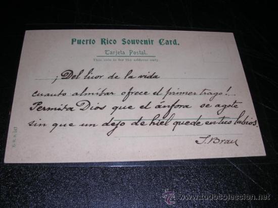 Postales: PUERTO RICO,CLUB HOUSE SANTURCE,VER FOTO ADC. MANDADA POR LUIS BRAU ZUZUARREGUI,DIRECTOR DEL SEMANAR - Foto 2 - 25773092
