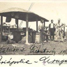 Postales: PS3237 POSTAL FOTOGRÁFICA DE PIRIÁPOLIS - URUGUAY. ESCRITA AL DORSO. 1932. Lote 25944991