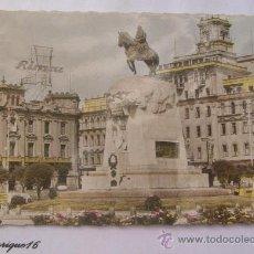 Postales: LIMA, PERU, MONUMENTO SAN MARTIN. MONUMENT. N° 110. Lote 239382020