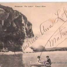 Postales: TARJETA POSTAL DE MATANZAS. CUBA. RIO YUMURI. . Lote 26222130
