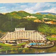 Postales: POSTAL VENEZUELA / HOTEL TAMANACO -CARACAS-. Lote 27808760