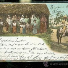 Postales: TARJETA POSTAL COSTUMBRISTA. MEXICO. OFICINA DE RURALES. VER DORSO. . Lote 28825823