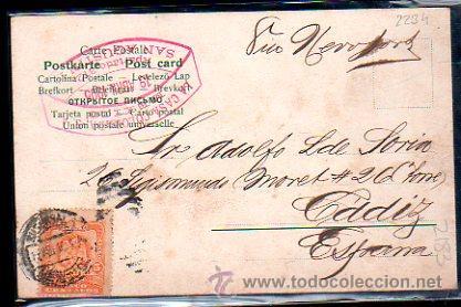 Postales: TARJETA POSTAL DE MEXICO. BARRIO DE ACAPULCO - Foto 2 - 28826607
