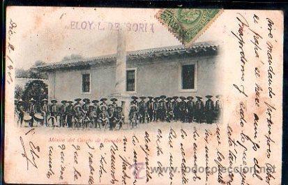 TARJETA POSTAL DE MEXICO. MUSICA DEL CUERPO DE RURALES (Postales - Postales Extranjero - América)