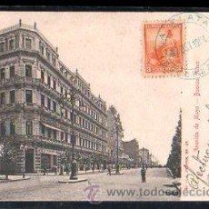Postales: TARJETA POSTAL DE ARGENTINA. AVENIDA DE MAYO, BUENOS AIRES. Lote 28839169