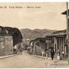 Postales: CUBA, CIRCA 1915, CALLE MARINA, SIN CIRCULAR, MUY ANIMADA. Lote 29986372