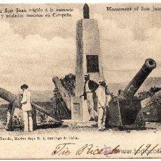 Postales: CUBA, MONUMENTO EN SAN JUAN A LOS CAIDOS, EDIT.RAVELOS.,NO DIVIDIDA. Lote 30674342