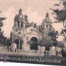 Postales: POSTAL ORIGINAL DECADA DE LOS 30. ARGENTINA, CORDOBA. Nº 2034. VER TAMAÑO Y EXPLICACION. Lote 30693256
