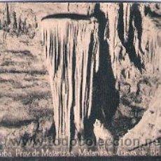Postales: POSTAL ORIGINAL DECADA DE LOS 30. CUBA, MATANZAS. Nº 1506. VER TAMAÑO Y EXPLICACION. Lote 30693588