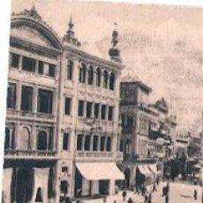 Postales: POSTAL ORIGINAL DECADA DE LOS 30. BRASIL, RIO DE JANEIRO. Nº 1920. VER TAMAÑO Y EXPLICACION. Lote 30796457