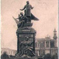 Postales: POSTAL ORIGINAL DECADA DE LOS 30. CHILE, SANTIAGO. Nº 1954. VER TAMAÑO Y EXPLICACION. Lote 30796971