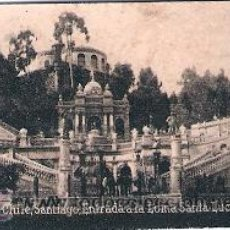 Postales: POSTAL ORIGINAL DECADA DE LOS 30. CHILE, SANTIAGO. Nº 1953. VER TAMAÑO Y EXPLICACION. Lote 30796993