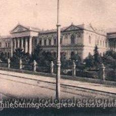 Postales: POSTAL ORIGINAL DECADA DE LOS 30. CHILE, SANTIAGO. Nº 1945. VER TAMAÑO Y EXPLICACION. Lote 30797109