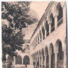 Postales: POSTAL ORIGINAL DECADA DE LOS 30. COLOMBIA, BOGOTA. Nº 1772. VER TAMAÑO Y EXPLICACION. Lote 30800235