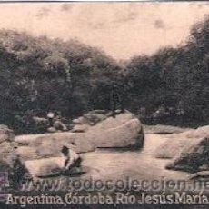Postales: POSTAL ORIGINAL DECADA DE LOS 30. ARGENTINA, CORDOBA. Nº 2042. VER TAMAÑO Y EXPLICACION. Lote 30803524