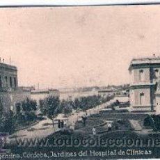 Postales: POSTAL ORIGINAL DECADA DE LOS 30. ARGENTINA, CORDOBA. Nº 2035. VER TAMAÑO Y EXPLICACION. Lote 30803591
