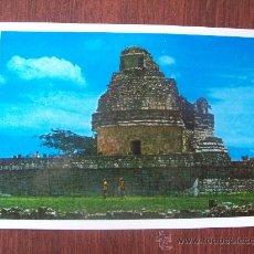 Postales: EL OBSERVATORIO, THE OBSERVATORY, CHICHEN ITZÁ, YUCATAN, MEXICO.. Lote 30878117