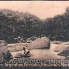 Postales: POSTAL ORIGINAL DECADA DE LOS 30. ARGENTINA, CORDOBA. Nº 2042. VER TAMAÑO Y EXPLICACION. Lote 31587634