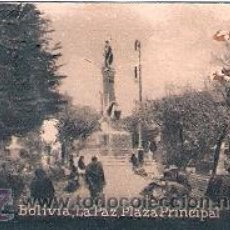 Postales: POSTAL ORIGINAL DECADA DE LOS 30. BOLIVIA, LA PAZ. Nº 2093. VER TAMAÑO Y EXPLICACION. Lote 31587873