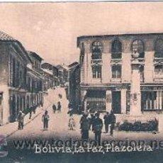 Postales: POSTAL ORIGINAL DECADA DE LOS 30. BOLIVIA, LA PAZ. Nº 2095. VER TAMAÑO Y EXPLICACION. Lote 31587894