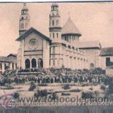 Postales: POSTAL ORIGINAL DECADA DE LOS 30. COLOMBIA, MANIZALES. Nº 1820. VER TAMAÑO Y EXPLICACION. Lote 31588786