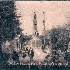 Postales: POSTAL ORIGINAL DECADA DE LOS 30. BOLIVIA. Nº 2093. VER TAMAÑO Y EXPLICACION.. Lote 32004232