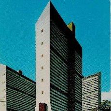 Postales: PARQUE CENTRAL. CARACAS - VENEZUELA. SIN CIRCULAR. Lote 32446903