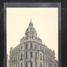 Cartes Postales: TARJETA POSTAL DE BUENOS AIRES. CALLE SAN MARTIN Y SAN LORENZO. . Lote 32781064