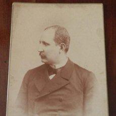 Postales: ANTIGUA FOTOGRAFIA ALBUMINA DE RAMON CORONA MADRIGAL EN 1874, MILITAR Y POLITICO DE MEXICO, MIDE 22 . Lote 32868770
