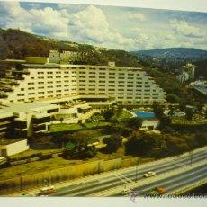 Postales: POSTAL HOTEL TAMANACO INTERCONTINENTAL CARACAS. Lote 32892149