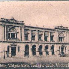 Postales: POSTAL ORIGINAL DECADA DE LOS 30. CHILE. Nº 1962. VER TAMAÑO Y EXPLICACION. Lote 33634506