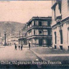 Postales: POSTAL ORIGINAL DECADA DE LOS 30. CHILE Nº 1963. VER TAMAÑO Y EXPLICACION.. Lote 34038144