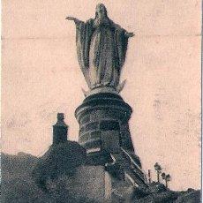 Postales: POSTAL ORIGINAL DECADA DE LOS 30. CHILE Nº 1957. VER TAMAÑO Y EXPLICACION.. Lote 34038179