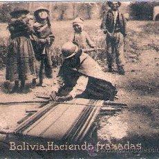 Postales: POSTAL ORIGINAL DECADA DE LOS 30. BOLIVIA. Nº 2098. VER TAMAÑO Y EXPLICACION.. Lote 34067895