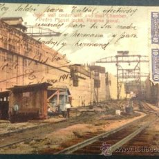 Postales: PANAMA. GUIDE WALL CENTER WALL AND EAST CHAMBER. PEDRO MIGUEL LOCKS. PANAMA CANAL.. Lote 35006436