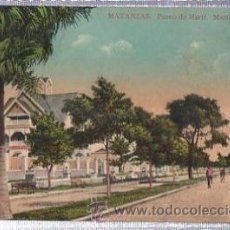 Postales: TARJETA POSTAL MATANZAS CUBA, PASEO DE MARTI. Lote 35874310