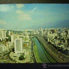 Postales: 1521 AMERICA VENEZUELA CARACAS POSTCARD POSTAL AÑOS 80 ESCRITA - TENGO MAS POSTALES. Lote 36026141
