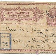 Postales: TARJETA POSTAL DE CORREOS DE COSTA RICA FECHADA EN 1907. Lote 38626679