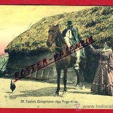 Postales: POSTAL REPUBLICA ARGENTINA, ESCENA CAMPESTRE, P79960. Lote 39472926